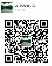 WeChat ID: huang-1511
